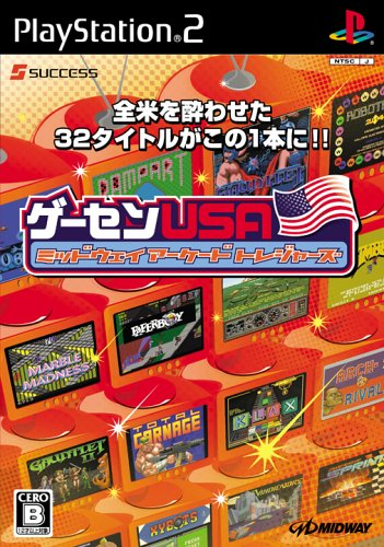 The Game Center of USA: Midway Arcade Treasures [Japan Import]