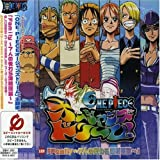 Family:New Version(One Piece) by Animation (2003-02-05)