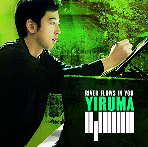 River Flows in You ()