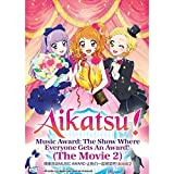 Aikatsu! Music Award: The Show Where Everyone Gets an Award! (The Movie 2) English Subtitles