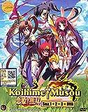 KOIHIME MUSOU - SEASON 1 - 3 + OVA / ENGLISH SUBTITLE
