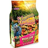 F.M. Brown'S Tropical Carnival Gourmet Macaw Food Big Bites For Big Beaks - Vitamin-Nutrient Fortified Daily Diet With Probiotics For Digestive Health Larger Image