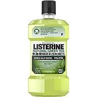 Listerine Mouthwash Green Tea, 250 ml