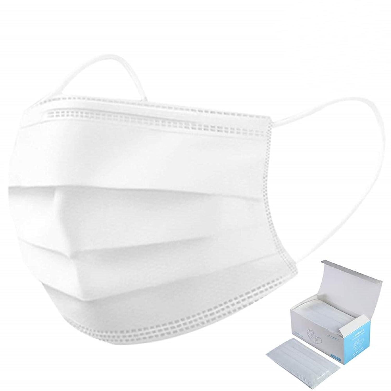 MaNMaNing Protección 3 Capas Transpirables con Elástico para Los Oídos Pack 50 unidades 20200723-MANING-NM50 (50, Blanco, adulto)