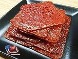 "Made to Order Fire-Grilled Oriental Minced Pork Jerky 12 Ounce (Original Flavor) Square Shaped aka Singapore Bak Kwa - Los Angeles Times ""Handmade Gift"" winner"