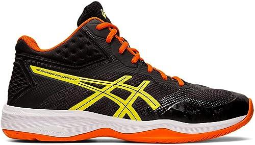 asics chaussures netburner ballistic ff