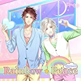 Frep(フレップ)「Rainbow☆Peace」Type-B【激スク 住職先生編<沙螺&悠真>】