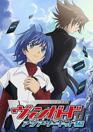 カードファイト!! ヴァンガード DVD