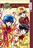 Clamp School Detectives, Book 1