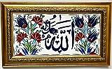 Hand Painted Turkish Ceramic Tile-Allah-1-gold frame