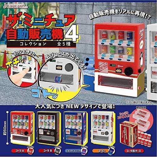 [해외]더 미니 자동 판매기 수집 4 [전 5 종 세트 (완전 광고 / The Miniature Vending Machine Collection 4 [All 5 Sets (Full Comp