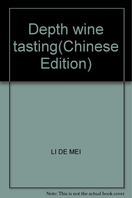 Download Depth wine tasting(Chinese Edition) pdf