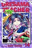 Oresama Teacher , Vol. 14 by Izumi Tsubaki (2013-07-02)