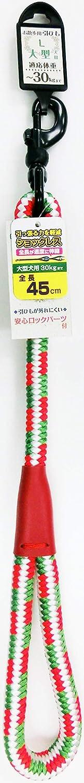 ハンドラー ワールドポイントショックレスリード45L 赤緑 【おまとめ18個】