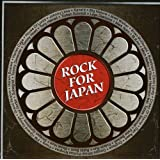 Rock For Japan (2CD)