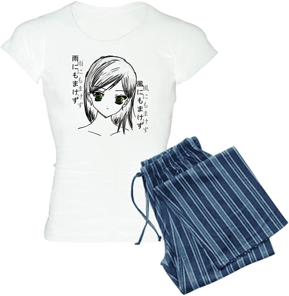 CafePress Eat Sleep Anime Funny Womens PJs