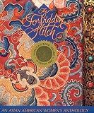 The Forbidden Stitch, , 0934971048