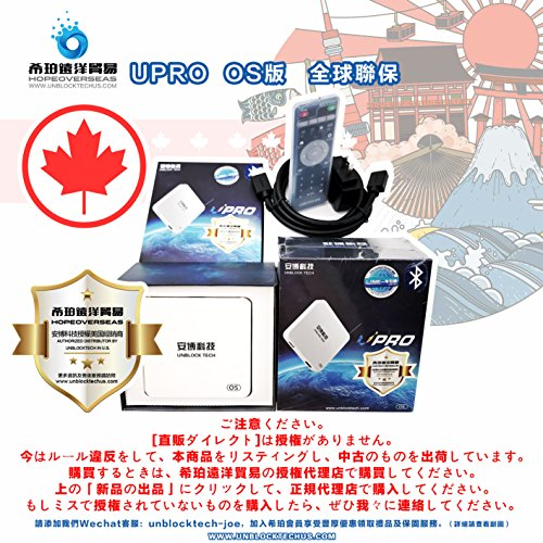 Hope Overseas 2018 Latest UnblockTech U S  Licensed UPRO I900 Model GEN4  GEN5  OS version UBOX  Free HDMI 2 0 cable and remote case  Hope Overseas  an