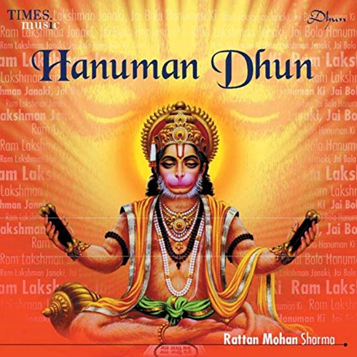 Amazon.com: Hanuman Dhun - Ram Lakshman Janaki, Jai Bolo Hanuman Ki