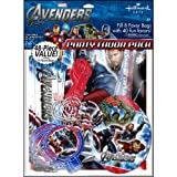 Avengers Party Favors - Avengers Favor Value Pack (Makes 8 Goody Bags!) - Marvel Super Hero Party Favors