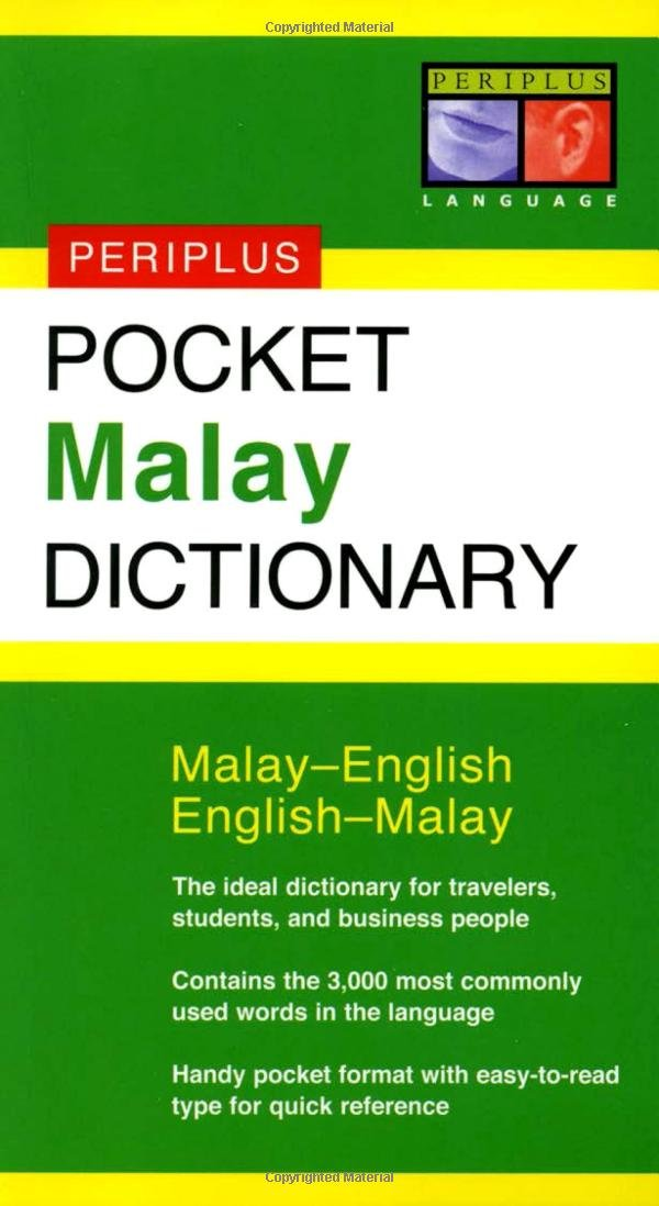 dictionary software malay to english