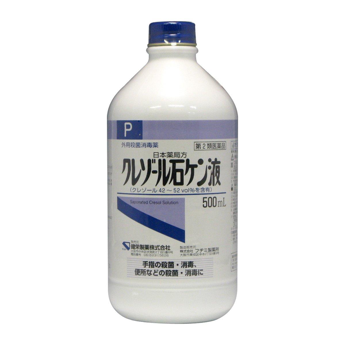 クレゾール 石鹸 液 【楽天市場】クレゾール石鹸液の通販