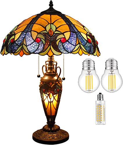 Tiffany Lamp W16H24 Inch 3LED Bulb Included Yellow Stained Glass Liaison Lampshade Antique Coffee Table Desk Night Reading Light Base S160E WERFACTORY Lamps Lover Living Room Bedroom Study Gifts
