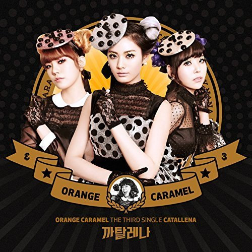 ORANGE CARAMEL - Catallena (3rd Single) CD + Photo Booklet + Photocard + Extra Gift Photo