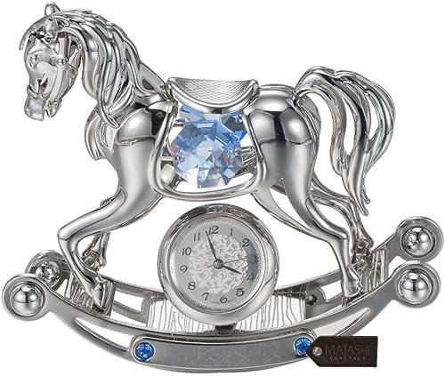 Matashi Chrome Plated Crystal Studded Silver Rocking Horse Desk Clock Ornament