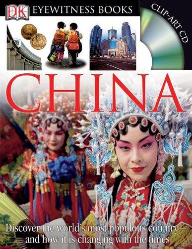 Eyewitness Culture In A Changing World Teachers Book