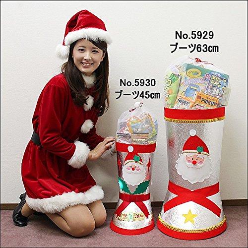 クリスマスブーツお菓子入り