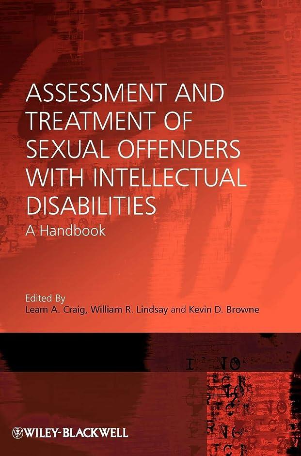 境界自慢注文Criminal Profiling, Third Edition: An Introduction to Behavioral Evidence Analysis