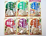 Marumiya Japanese Furikake Rice Seasonings Mazekomi Wakame 6 packs (6.56 oz)