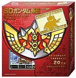 SD Gundam Gaiden Complete Box Vol.4 (japan import)