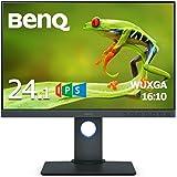 BenQ カラーマネジメントモニター ディスプレイ SW240 24.1インチ/1920×1200/IPS/16:10/AdobeRGB 99%/DCI-P3 95%/キャリブレーション対応