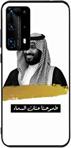Okteq Back cover Compatible with Huawei P40 Pro - Prince mohammed bin salman Ambition