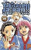 Yakitate Ja-Pan !!, Tome 18 (French Edition)