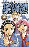 Yakitate Ja-Pan !!, Tome 18 : par Hashiguchi
