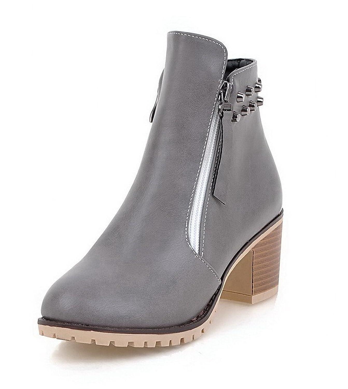 AllhqFashion Women's Solid PU Kitten-Heels Zipper Closed Round Toe Boots