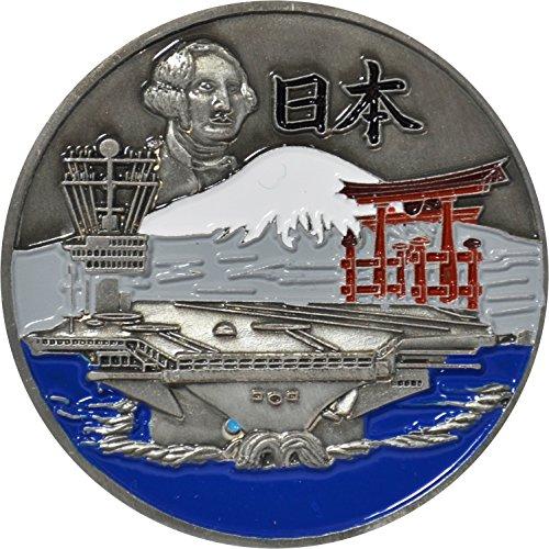 USS George Washington CVN-73 Challenge Coin