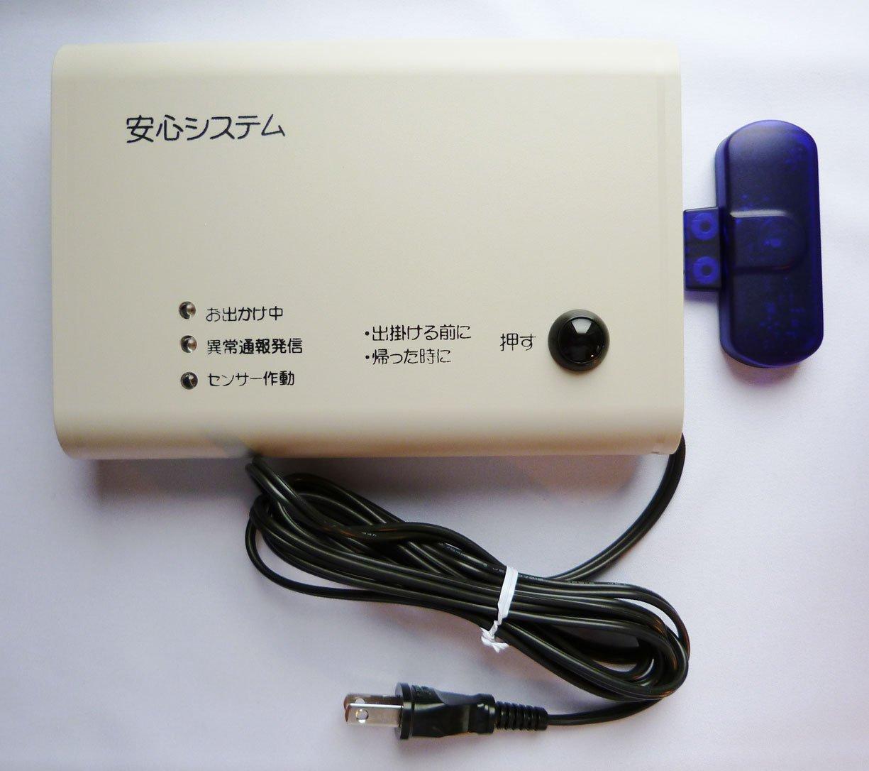 一人暮らし高齢者安否確認システム、ドアセンサー基本セット B00CGBS9EK