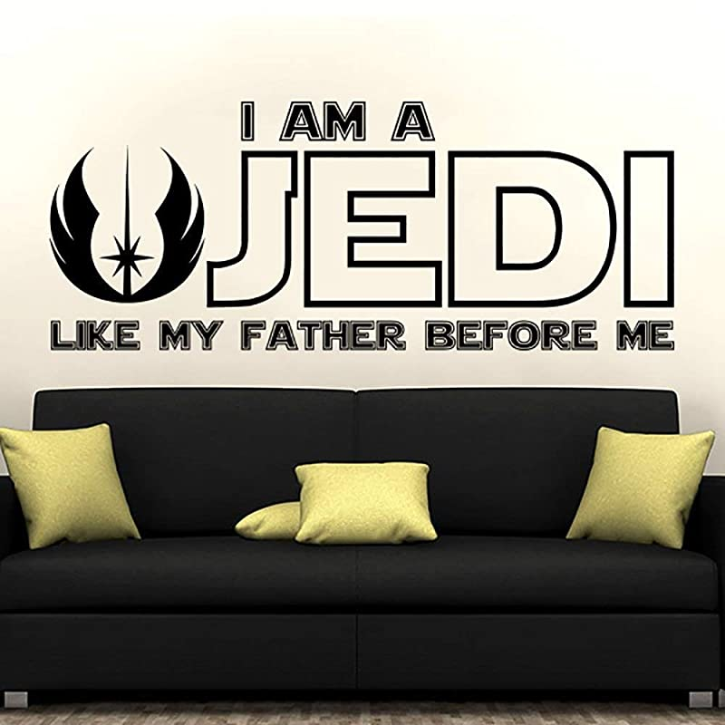 I Am A Jedi Like My Father Before Me Unless Hogwarts Sends Me My Letter Like My Mother Vinyl Wall Door Art Decal Removable Sticker Oracal