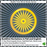 Four Noble Truths, Eightfold Path and Five Precepts [Pali and English]