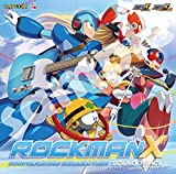 Rockman X Anniversary Collection Soundtrack