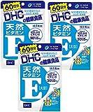 【セット品】DHC 天然ビタミンE(大豆) 60日 60粒 3袋セット
