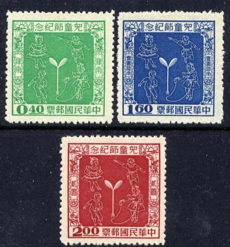 Taiwan Stamps : 1956, TW C48 Scott 1137-9 Children's Day, Mint, F-VF (Free Shipping by Great Wall Bookstore)