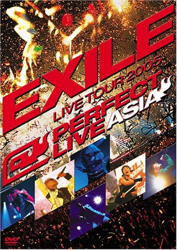 `EXILE LIVE TOUR 2005 PERFECT LIVE `ASIA``の商品画像