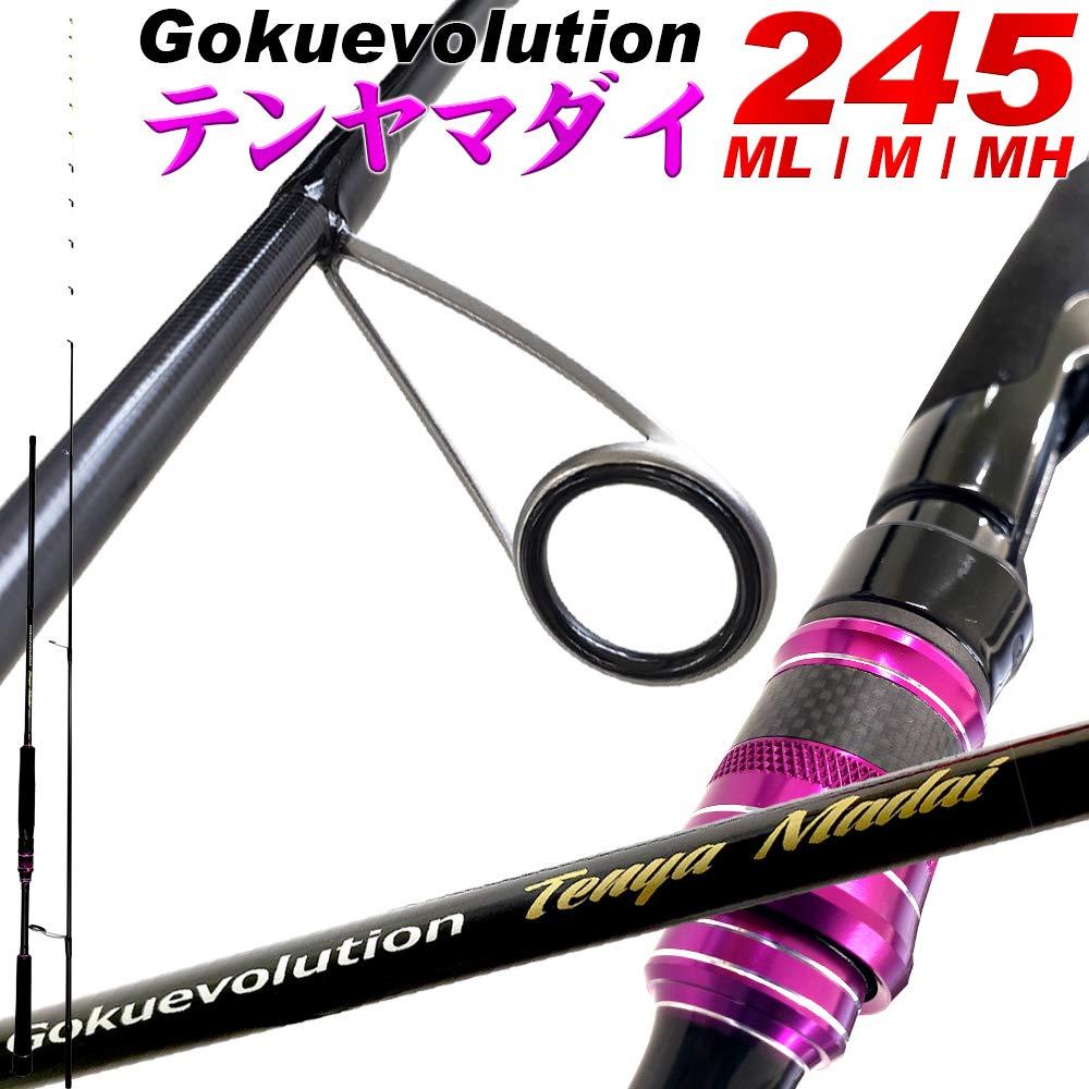 一つテンヤ専用超高感度ティップ搭載 Gokuevolution Tenya Madai(ゴクエボリューション テンヤマダイ)245 ML/M/MH 180サイズ(goku-tenya) B07Q61RTZ7  245-ML(2~12号)