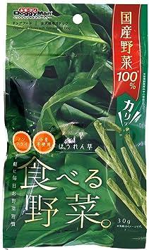 犬 食べ れる 野菜
