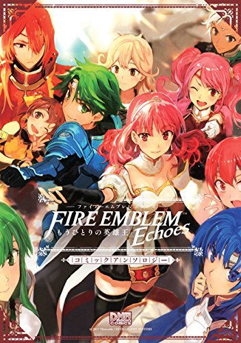 Fire Emblem Echoes Shadows of Valentia Comic Anthology 2017